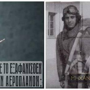 Νίκος Ακριβογιάννης. Ο Ίκαρος που εκτελέστηκε ως κατάσκοπος στην Αλβανία τουΧότζα.