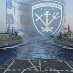 Οργή ΝΑΤΟ εναντίον Τουρκίας για την άσκηση στοΚαστελόριζο