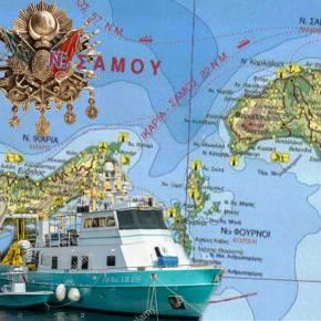Τουρκική NAVTEX βάζει «φωτιά» στο τρίγωνο Φούρνοι-Ικαρία-Σάμος: «Απαγορεύει» σε ελληνικό σκάφος να διεξάγειέρευνες!