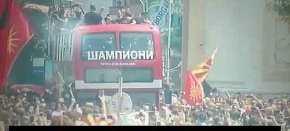 ΣΕ ΠΑΡΑΛΗΡΗΜΑ ΟΙ ΣΚΟΠΙΑΝΟΙ: Με ναζιστικά τραγούδια απειλούν: «Ερχόμαστε στη Θεσσαλονίκη»(ΒΙΝΤΕΟ)