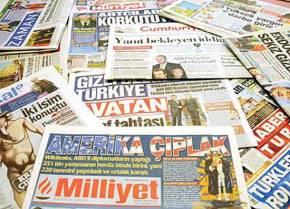 Τουρκικά ΜΜΕ: «Πρωταγωνιστεί» η στάση της Ελλάδας στην προσευχή στην Αγιά Σοφιά(βίντεο)