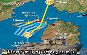 """Η Τουρκία βγάζει στο Αιγαίο το """"Τσυμπουκλού"""" και προκαλεί μεNAVTEX"""