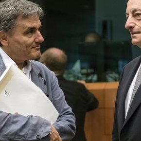 Κομισιόν: Πρώτα λύση στο ζήτημα του ΤΑΙΠΕΔ και μετά ηδόση