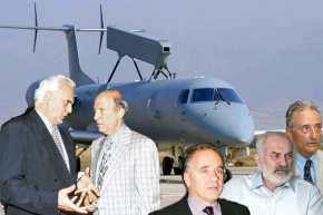 Παραπέμπονται σε δίκη 21 κατηγορούμενοι για τα ιπτάμεναραντάρ
