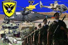 Έλληνες και Ισραηλινοί αναδιοργανώνουν την άμυνα της Κύπρου: Η Εθνική Φρουρά αποκτά μεγάλη δύναμηπυρός