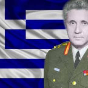 Η ΜΑΧΗ ΤΗΣ ΕΛΔΥΚ! Εις μνήμην του ηρωικού διοικητή του στρατοπέδου της Π.Σταυρουλόπουλου