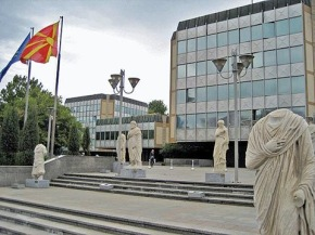 «Δεν θα συζητήσουμε την ονομασία τηςΠΓΔΜ»