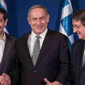 Τι λέει ο Νετανιάχου για τα ελληνικά ενεργειακά αποθέματα και για τοΚυπριακό