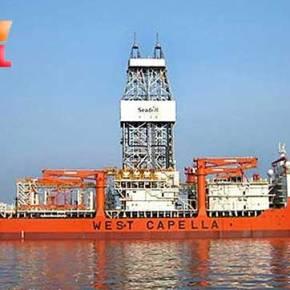ΕΚΤΑΚΤΟ – Το γεωτρύπανο της Total ξεκίνησε για την Κύπρο – Ερωτηματικό η τουρκικήαντίδραση