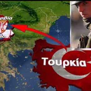Μας περικυκλώνουν… Τουρκο-ισλαμοποίηση των Βαλκανίων(βίντεο)