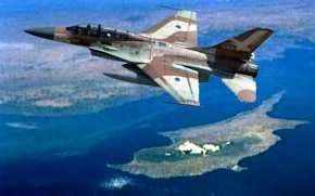 Κοινή επιχείρηση Κύπρου και Ισραήλ – Όλα τα σενάρια απόκρουσης τουρκικής εισβολής(βίντεο)