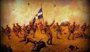 Βούλγαρος στρατηγός: «Όλα τα είχα προβλέψει, τα είχα σκεφθεί, όλα εκτός από την τρέλα τωνΕλλήνων»