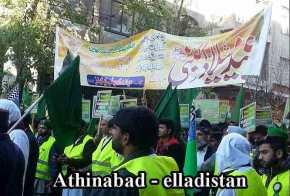 Ισλαμοποίηση: Το φαινόμενο της «ισλαμικής αστυνομίας» ήρθε και στηνΕλλάδα!