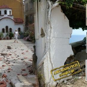 Το χρονικό της βιβλικής καταστροφής στη ΒρίσαΛέσβου