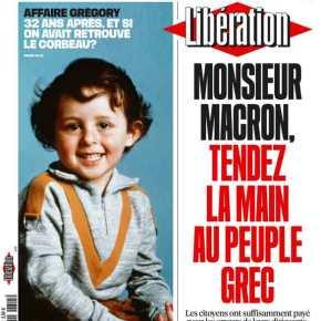 Liberation: «Κύριε Μακρόν, δώστε το χέρι σας στον ελληνικόλαό»