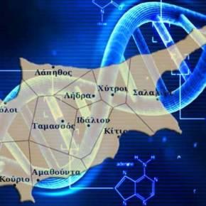 Τι δείχνει μελέτη για το DNA Ελληνοκυπρίων – Τουρκοκυπρίων – Ποιες οι σχέσεις με τον ελληνικόπληθυσμό