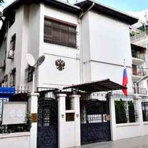 Παρέμβαση Ρωσίας στην ΠΓΔΜ για την «Πλατφόρμα των Τιράνων» και την δημιουργία της «ΜεγάληςΑλβανίας»