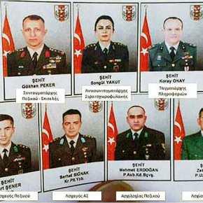 Το PKK λέει ότι αντάρτες του κατέρριψαν το τουρκικό ελικόπτερο με τους13!