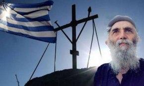 Βήμα βήμα η εκπλήρωση των προφητειών: Ο σεισμός στην Ελλάδα και οι Εβραίοι που ήδη «ερέθισαν» τουςΤούρκους