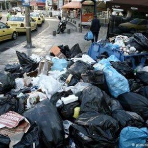 Γερμανικά ΜΜΕ: «Η Ελλάδα βυθίζεται στα σκουπίδια»«Πλήγμα για τον τουρισμό – Κίνδυνος μετάδοσηςασθενειών»