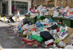 Σε 24ωρη απεργία η ΠΟΕ-ΟΤΑ – Οριστικές αποφάσεις για τα σκουπίδια Οι οριστικές αποφάσεις των εργαζομένων στους δήμους για το μέλλον των κινητοποιήσεών τους θα ληφθούν μετά την ολοκλήρωση της 24ωρηςαπεργίας