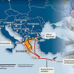 «Επεσαν οι υπογραφές» για EAST MED μεταξύ Ελλάδας, Ισραήλ και Κύπρου – Και απέναντι… ηΤουρκία!