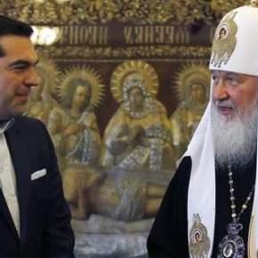 Σφοδρή επίθεση από Ρωσία προς ΣΥΡΙΖΑ: Η αριστερή ελληνική πολιτική ελίτ αντιμάχεται με μένος την ορθοδοξία και τις παραδόσεις – Τι λένε για γκέι καιΤουρκία
