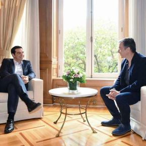 Πρώτες επαφές Τσίπρα με τους πολιτικούςαρχηγούς