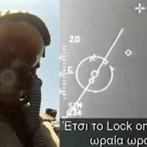 Μαζέψτε τα Τούρκικα «μπασμένα» θα τα ψάχνετε…Στα όρια είναι οι Χειριστές των Μαχητικάμας!