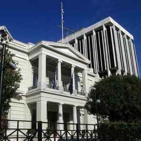 ΕΚΤΑΚΤΟ: Η Ελλάδα προτείνει την ονομασία «Μακεδονία του Βαρδάρη» για την Π.Γ.Δ.Μ – Πέφτει ηκυβέρνηση;