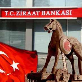 Τουρκική εισβολή με «Δούρειο Ίππο» την τράπεζαZiraat