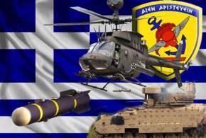 Κοσμογονία στον Ελληνικό Στρατό: Ερχονται ελικόπτερα OH-58D Kiowa Warrior, ΤΟΜΑ M2 Bradley & HellfireAGM-114L!