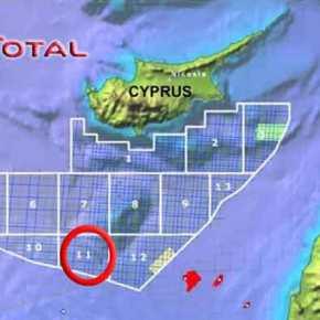 Η Total πάει για απευθείας γεώτρηση στο τεμάχιο 11 της κυπριακήςΑΟΖ