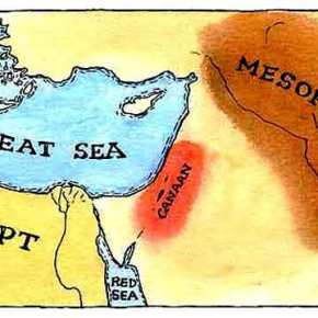 Περί τετραγωνισμού του κύκλου ή πώς μια κρίση στο Λεβάντε μετέτρεψε τονκόσμο