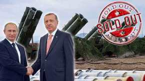 ΕΚΤΑΚΤΟ – Έπεσαν οι υπογραφές για την αγορά των S-400 από την Τουρκία – ΔηλώσειςΕρντογάν