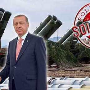 Προκαλεί ο Ερντογάν: Γιατι δεν αντέδρασε το ΝΑΤΟ με την Ελλάδα για τουςS-300