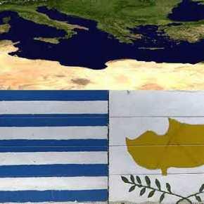 Αν χαθεί η Κύπρος, θα χαθεί και το μισόΑιγαίο…