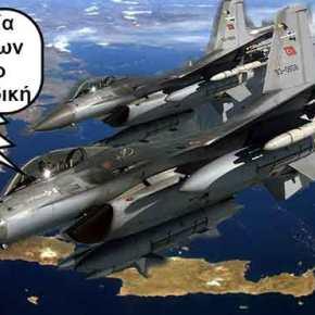 «Μετάσταση» της κρίσης από την Κύπρο στο Αιγαίο: Υπέρπτηση δύο τουρκικών F-4 σε Μακρονήσι καιAνθρωποφάγους