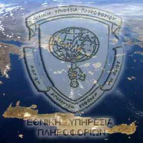 Συζήτηση Ελληνοτουρκικές Σχέσεις τα τελευταία 40 χρόνια, τον πρώην Διοικητή της ΕΥΠ ΠαύλοΑποστολίδη