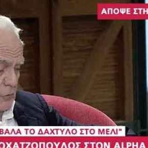 """Ο Τσοχατζόπουλος αποκαλεί """"νονό"""" τον Σημίτη και μιλά για τη φυλάκισήτου!"""