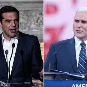Τηλεφωνική συνομιλία Α.Τσίπρα με τον Αμερικανό αντιπρόεδρο, Μάικ Πενς – Κυπριακό, περιφερειακές εξελίξεις και διμερείς σχέσεις στοεπίκεντρο