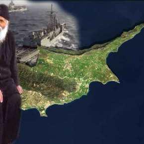 Μην «παίζεται Εθνικά Εμβατήρια» τώρα που έρχονται για να εισπράξουν τα τοκοχρεολύσια τους από τους ενεργειακούς κουμπαράδες σε Κύπρο καιΑιγαίο