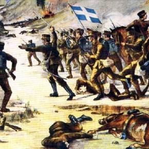 Δεσκάτη – Ελασσόνα: Πρώτες νίκες στον Α'Βαλκανικό
