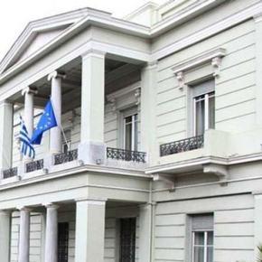 ΑΥΣΤΗΡΟ ΜΗΝΥΜΑ του ΥΠΕΞ στους ΚΟΠΡΙΤΕΣ (ΑΤΙΜΗ ΦΑΡΑ)Αλβανούς
