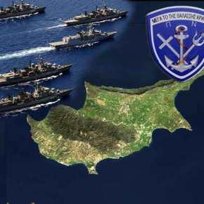 Πολεμικά πλοία στέλνει η Ελλάδα προκειμένου να προστατευθεί η κυπριακή γεώτρηση στο Οικόπεδο11