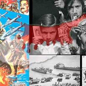 20 ΙΟΥΛΙΟΥ 1974 ΑΤΤΙΛΑΣ: Η εισβολή των Τούρκων μέσα από έγγραφαντοκουμέντα!
