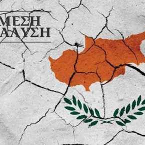 Η Κύπρος ένα ολοένα και πιο βαθιά διχοτομημένονησί