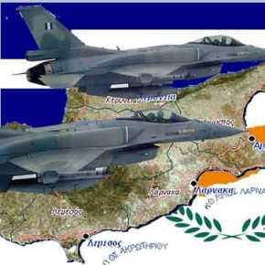 Αποκλειστικό: Σχέδιο άμεσης μετεγκατάστασης οπλισμένων μαχητικών F-16 της ΠΑ στην Πάφο – «Ασπίδα» για εχθρικές ενέργειες της Τουρκίας στον κυπριακό εναέριοχώρο