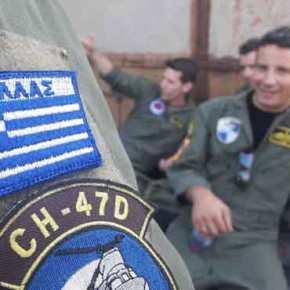 Οι Έλληνες Χειριστές της Α.Σ επιβάλλουν Αλλαγή σχεδίου στη απο αέρος Επίθεση ! (Saber-Guardian)