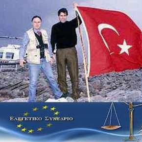 Εθνικό όνειδος: Ελληνες δικαστές «καταδίκασαν» την τελευταία ελληνική παρουσία στα Ίμια με πρόστιμο 50.000ευρώ!